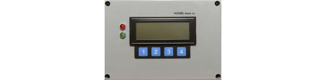 Автоматика для пивоварни